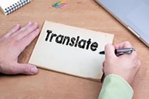 مترجم وان
