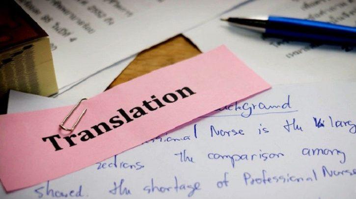 ترجمه عمومی و ویژگی های آن