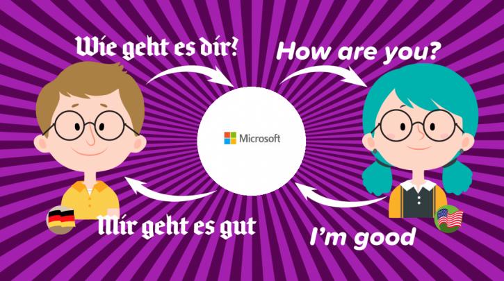 مترجم مایکروسافت