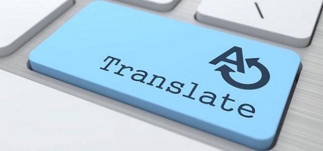 قواعد ترجمه